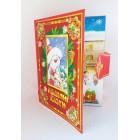 Упаковка для конфет Книга  Новый год 1 кг