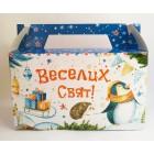 Упаковка для конфет Новый год 200-300 грамм