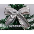Новогоднее украшение Бант парча серебро 16*14 см