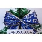 Новогоднее украшение Бант синий орнамент 16*9 см