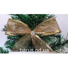 Новогоднее украшение Бант золото сетка  13*8 см