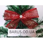 Новогоднее украшение Бант красный сетка  13*8 см