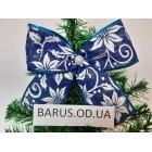 Новогоднее украшение Бант синий мешковина орнамент 16*15 см