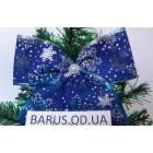 Новогоднее украшение Бант синий мешковина снежинка 16*15 см