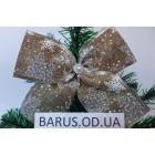 Новогоднее украшение Бант золотистый мешковина снежинка 16*15 см