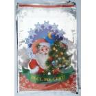 Пакеты фольгированные для конфет на Новый год и Рождество размер 20*30