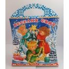 Упаковка для конфет Новый год 400 грамм