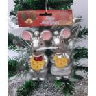 Новогодние игрушки на елку Мышки пара серые 12 см*7 см