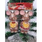 Новогодние игрушки на елку Мышки пара бронзовые 12 см*7 см