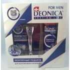 Набор для бритья DEONICA FOR MEN ( пена 240 мл + бритва со сменной кассетой 5 лезвий )
