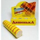 Универсальный карандаш-пятновыводитель Дашенька 33 г
