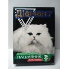 Ошейник от блох и клещей для кошек и котов 35 см Диамант