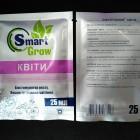 SMARTGROWЦВЕТЫ жидкое удобрение биостимулятор роста 25 мл