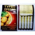 Инсектицид Турбо Престо 6 ампул 12 мл на 8 соток