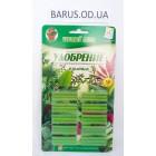 Удобрение для декоративнолиственных растений Чистый Лист в палочках 30 шт