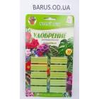 Удобрение для растений Чистый Лист универсальное в палочках  30 шт