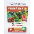 Удобрение для хвойных Чистый Лист 300 грамм