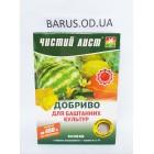 Удобрение для бахчевых культур Чистый Лист 300 грамм