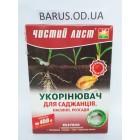 Удобрение Укоренитель для сажанцев, семян и рассады Чистый Лист 300 грамм