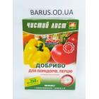 Удобрение для помидор и перца Чистый Лист 300 грамм