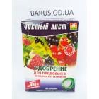 Удобрение для плодовых и ягодных кустарников Чистый Лист 300 грамм