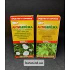 Средство от сорняков Антиберезка 100 мл качество