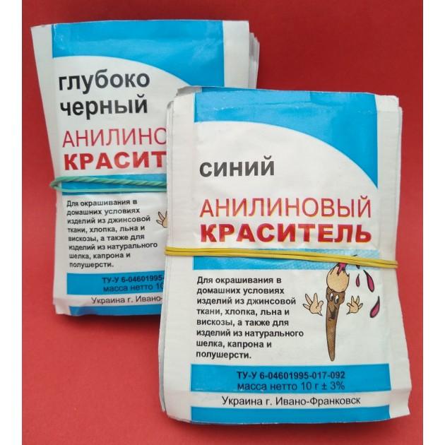 Анилиновый краситель теплозащитность шерстяного волокна средняя малая или высокая