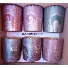 Формы для выпечки бумажные пергамент 110*85 Храмы