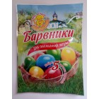Краска для яиц пять цветов