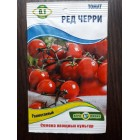 Семена томата черри Красный (Ред черри) 0.1 гр КАЧЕСТВО