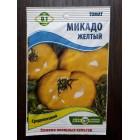 Семена томата Микадо желтый 0,1 гр КАЧЕСТВО