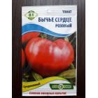 Семена томата Бычье сердце розовый 0,1 гр КАЧЕСТВО