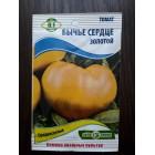 Семена томата Бычье сердце золотой 0,1 гр КАЧЕСТВО
