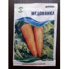 Семена моркови Медовянка 15 гр КАЧЕСТВО