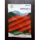 Семена моркови Нантская-4 15 гр КАЧЕСТВО