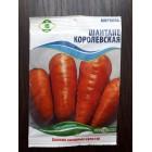 Семена моркови Шантане королевская 15 гр КАЧЕСТВО