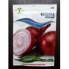 Семена лука Веселка красный 8 гр КАЧЕСТВО