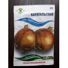 Семена лука Каратальский 10 гр КАЧЕСТВО