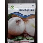 Семена лука Белый музона 10 гр КАЧЕСТВО