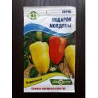 Семена перца Подарок Молдовы 0.5 гр КАЧЕСТВО