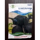 Семена редьки Целительница 10 гр КАЧЕСТВО