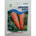 Семена моркови Королева осени 15 гр КАЧЕСТВО