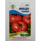 Семена томата Микадо розовый 0.1 гр КАЧЕСТВО