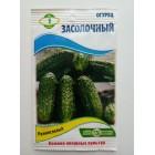 Семена огурцов Засолочный 1 гр КАЧЕСТВО