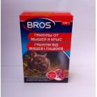 Брос Bros гранулы от крыс и мышей 100 г с мумификатором