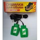 Сушилка для обуви универсальная с керамическим нагревателем