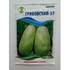 Семена кабачка Грибовский-37 10 грамм КАЧЕСТВО
