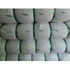 Мешок белый для муки сахара отрубей 50 кг качество