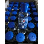 Жидкость для снятия лака Ноготок 50мл