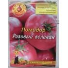 Качественные семена овощей  ЧИППОЛИНО  - высокий урожай